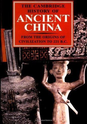a history of ancient chinas civilization History of china: the practice of chaos at maryland university - the ancient dynasties - chinese civilization kidipede history for kids - history of china.