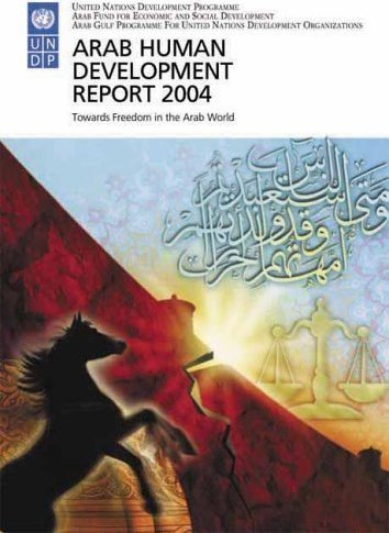 an analysis of the human rights in the arab world With such appalling human rights records as the united arab horrific human rights australia one of the world's top 10.
