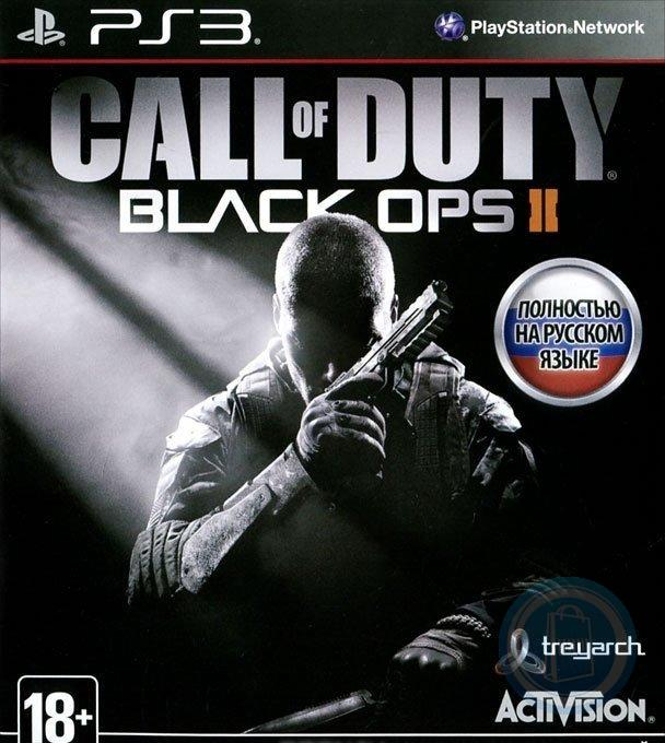 Call Of Duty: Black Ops 2 Cheats, Codes, Cheat Codes