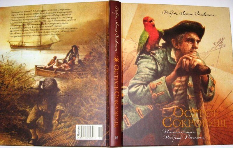 treasure island book report This memoria press literature study guide accompanies the sold-separately book treasure island by robert louis stevenson the treasure island literature guide teacher's guide is available separately (and contains the answers to this book, quizzes, and final).