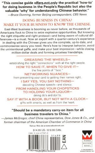 comparing chinese and american culture