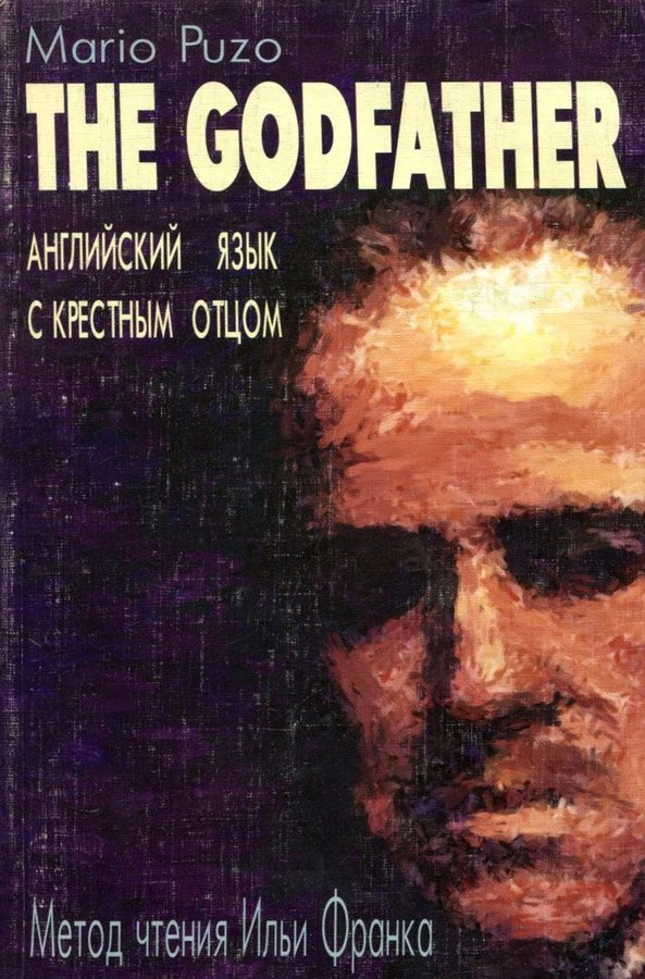 the godfather book