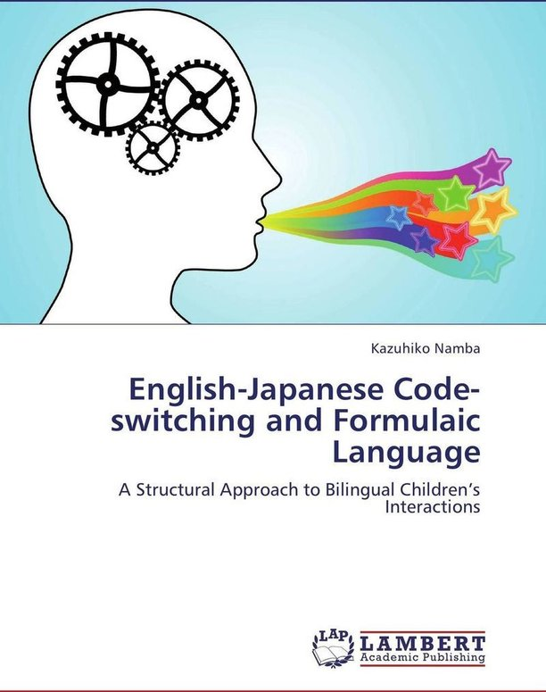 value of codeswitching in an interaction For most learners of foreign language, i would think the most amount of practice occurs in the classroom or extra literature, film, or audio learning by immersion in a foreign culture offers the advantage that you do not have the luxury of code switching and can better acquire the desired.